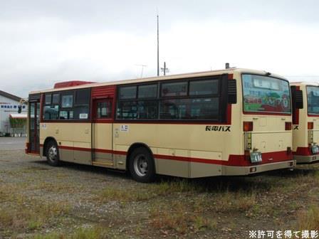飯山 バス